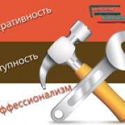 Услуги по монтажу и ремонту шлагбаумов, ворот и автоматики.