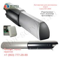 Came ATI-3000 - комплект автоматики для распашных ворот