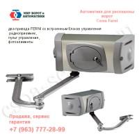 Came Ferni - комплект электроприводов для распашных ворот на основе