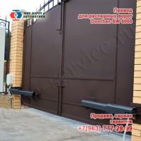 Doorhan SW-5000 - привод для распашных ворот