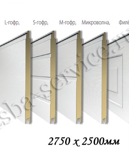 Секционные Ворота Херман 2750х2500 м. с автоматикой в комплекте
