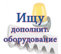 Фурнитура и оборудование для ворот и шлагбаумов.