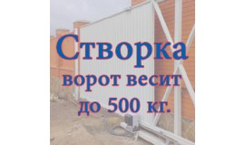 500 кг.?