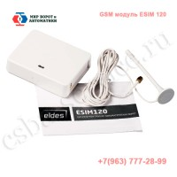 Модуль GSM ESIM120