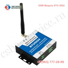 GSM модуль для шлагбаума RTU 5024