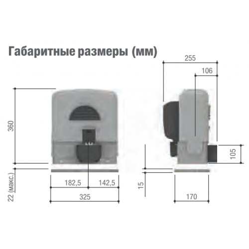 Привод для откатных ворот came bk 1800 ворота заводского производства