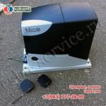 Nice RD 400 KCE - привод для откатных ворот комплектом