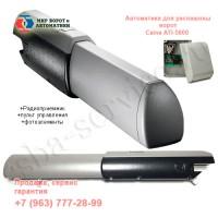 Came ATI-5000 - комплект электроприводов для распашных ворот