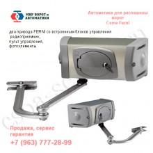 Автоматика для распашных ворот Ferni 40230