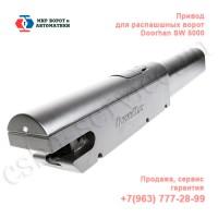 Привод Doorhan SW-5000