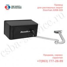doorhan ARM-320