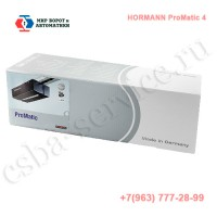 Hormann ProMatic 4 - привод секционных ворот