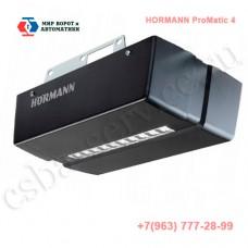 Hormann ProMatic 4