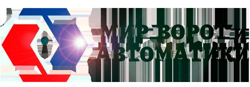 Логотип - компании «Мир ворот и Автоматики»
