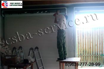Фото ремонта полотна роллетных ворот. Ремонт роллетных ворот в Балашихе